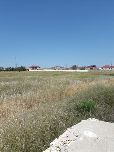 дома из газобетона в Азербайджан: Продажа 4 соток Для строительства