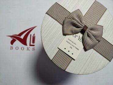 работа в бутике в Кыргызстан: Подарочные коробки оптом и розницу! График работы с 9:00-19:00! Наш