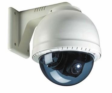 Bakı şəhərində ☆Nezaret kameralarinin qurasdirilmasi ☆Tehlukesizlik sistemi ve