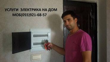 Bakı şəhərində Elektrik novostroyka yeni temir ishleri