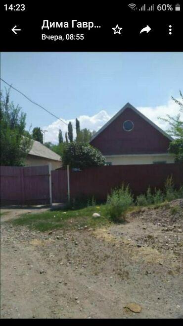 прод дом в Кыргызстан: Продам Дом 72 кв. м, 6 комнат