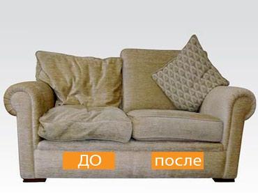 Реставрация мебели Бишкек в Бишкек