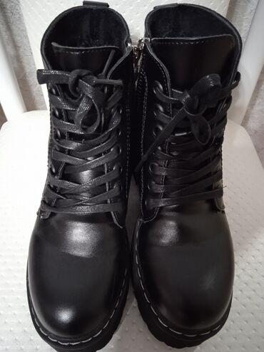 купить веб камеру в Кыргызстан: Продаю новую зимнюю обувь, отличного качества,39-размера,ни разу не