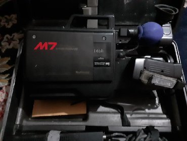panasonic kamera - Azərbaycan: Natisonal vide kamera