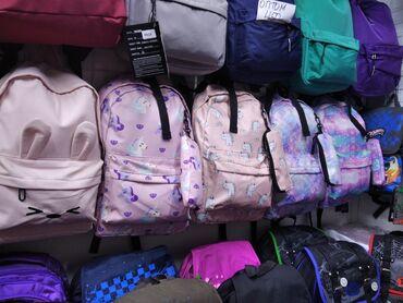 для одежды в Кыргызстан: Продается по оптовой цене: все виды женских одежд, полотенцы(банные