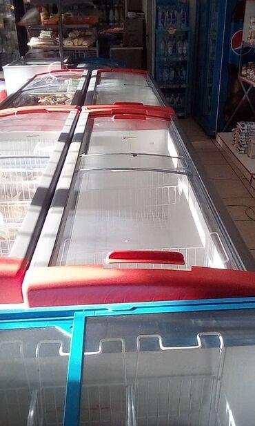 Продаю морозильник сухая заморозка дл.180 шир. 60 выс. 70 производство