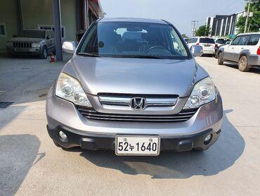 шины оптом бишкек в Кыргызстан: Honda CRV 2008г.Авторазбор Бишкек, Автозапчасти из Южной Кореи! В