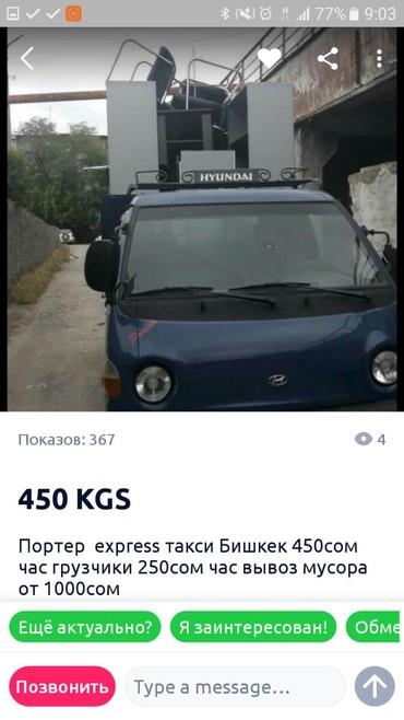 В любое время такси в Лебединовка