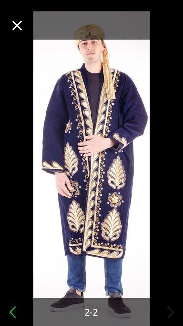 Домашние костюмы - Кыргызстан: Восточный халат для мужчины новый Ручная вышивка золотыми нитями