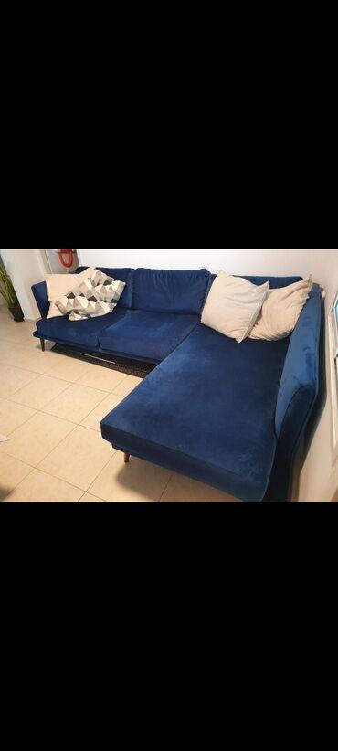 Έπιπλα - Ελλαδα: Sofa