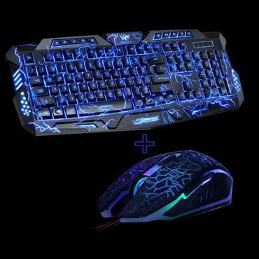 Bakı şəhərində Oyun ucun iśiqli klaviatura ve sican maus desti M200 model.