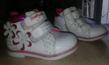 """ортопедические ботинки для детей в Кыргызстан: Продаю детские ботинки ортопедические,от фирмы """"савенок"""";размер"""