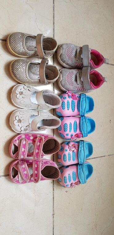 Детская обувь разм 19 и 22. Кроксы 19 и 22 р