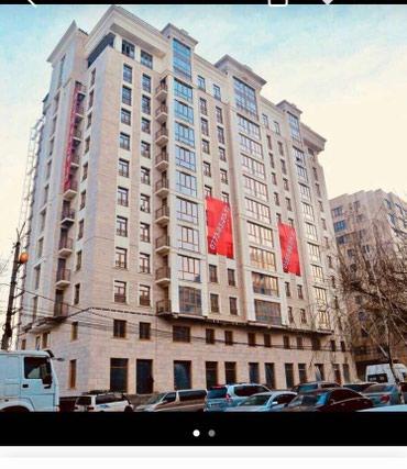Срочно! Продам Элитную 3 ком квартиру в Бишкек