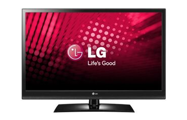 FULL HD TV LG 42LV3400 в отличном состоянии. Телевизор ни разу не был