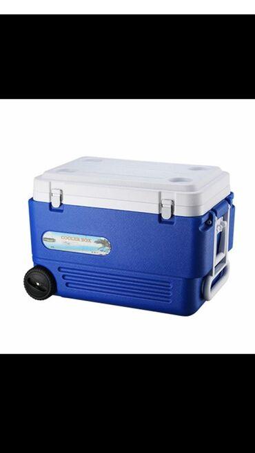 usaq besikleri qiymetleri в Азербайджан: Termus, konterner, cooler box Konternerler 35 aznden bawlayir letrajin