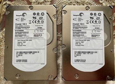 hard disc - Azərbaycan: SAS Hard Disk 73Gb