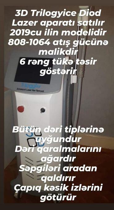 Lazer aparati satilir - Azərbaycan: 3D Trilogyice Diod Lazer aparati satilir. 2019 cu ilin modelidir atiş