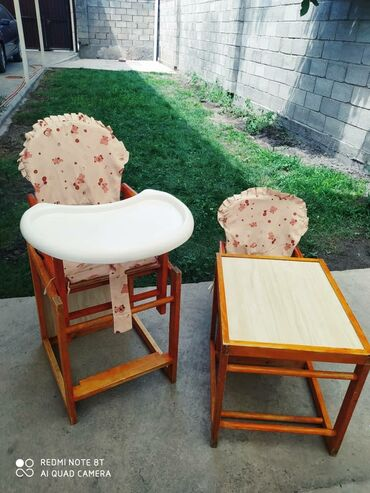 Детский мир - Маевка: Продаю кресло для кормления- трансформер (стол и стул) из дерева