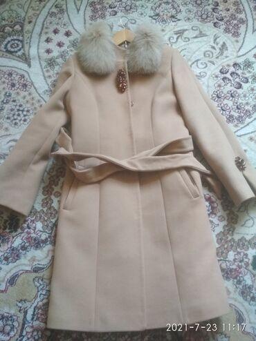Личные вещи - Кара-Суу: Женский пальто
