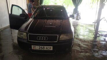 Транспорт - Нижний Норус: Audi A6 2.5 л. 2003