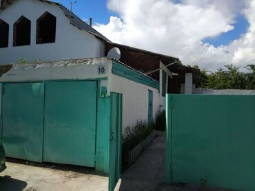 ванна для душа в Кыргызстан: Продам Дом 100 кв. м, 6 комнат