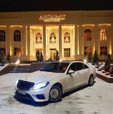 vip девушка бишкек в Кыргызстан: Свадебный vip кортеж в Бишкеке Прокат vip авто в бишкеке по