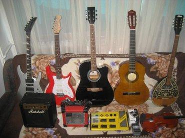 Kupujem muzicke instrumente i tehnicku robu - Beograd