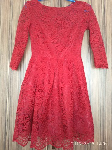 Продается очень красивое бордово-красное платье   Размер: 42-44 в Бишкек