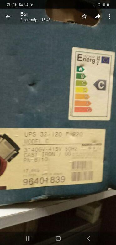 насос на экскаватор volvo в Ак-Джол: Продаю циркулярный насос GRUNDFOS оргинал новые 4 штуки есть