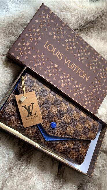 louis vuitton klatch в Кыргызстан: Кошелёк Louis Vuitton  Всего за 900 сом