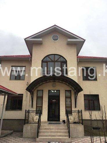 Бишкек. сдаем особняк медерова в Бишкек