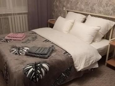 аренда 1 комнатной квартиры в Кыргызстан: Посуточна аренда 1к квартиры в центре Бишкека. 1600-ночь,2000-сутки