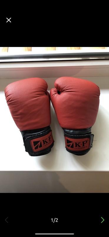 боксерские-перчатки-на-заказ в Кыргызстан: Боксерские перчатки  В отличном состоянии