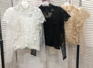 РАСПРОДАЖА!Блуза в комплекте с майкой - размер МВ НАЛИЧИИ ТОЛЬКО В
