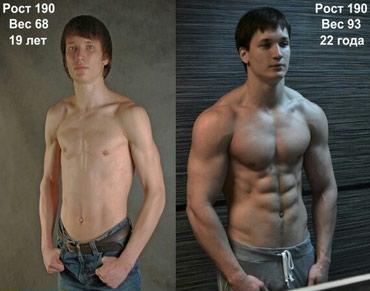 Протеин, гейнер, креатинвсаа, и др . для набора мышечной массы, силы