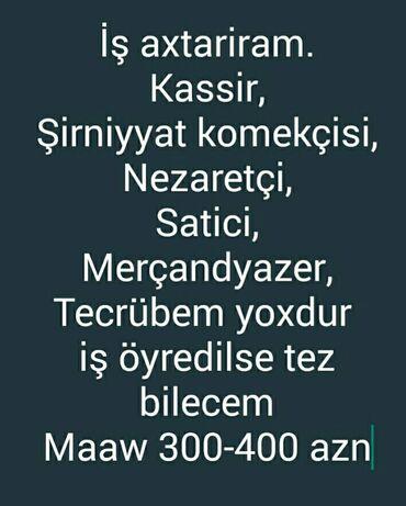 iw axtariram surucu - Azərbaycan: İw axtariram maaw 300-400 azn