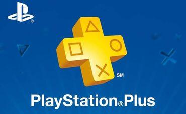 Sony m2 - Azərbaycan: Playstation plus Rusiya regionu üçün çox ucuz qiymətə.Ödəniş kart hesa