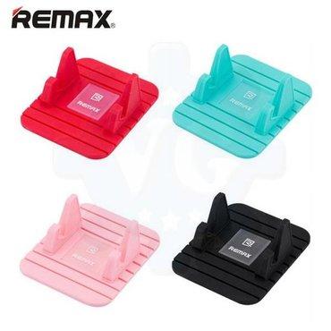Автомобильный держатель-коврик remax phone в Бишкек