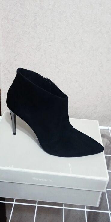 Немецкая обувь Tamaris. Новые, не подошёл размер. Очень удобные, со