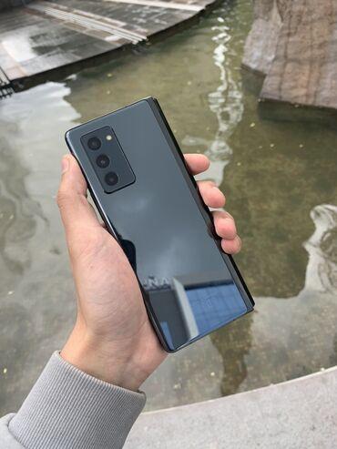 Samsung Galaxy Fold 2 12/256GB  Snapdragon 865