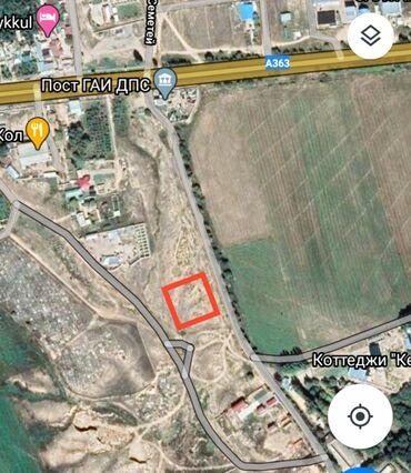 солнечный пансионат в Кыргызстан: Продам соток Для бизнеса от собственника