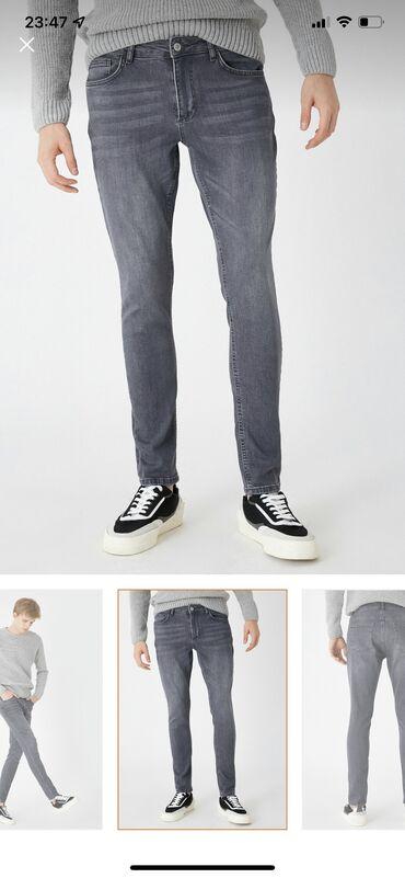 Koton jeans Etiketi üstündə geyinilməyibKotonda 80 AZN dirKoton oğlan