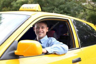 Водитель такси. Транспорт предоставляется. (B)