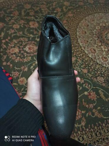 арматура баасы ош в Кыргызстан: Продаю новые зимние сапоги мужские 40 размер