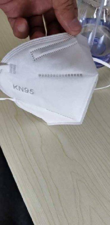 Маска-распиратор KN95  Гипоаллергенные  Оптом и в розницу  Сертификат