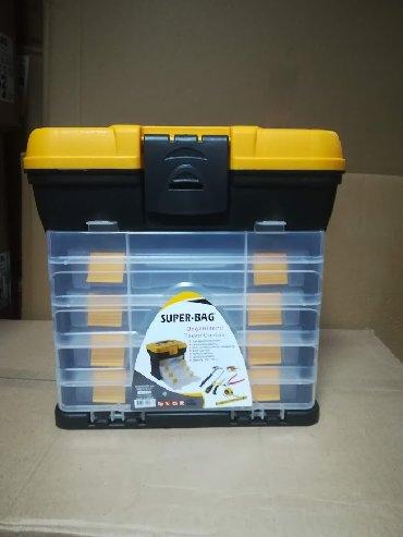 Kutija za alat sa 4 organizera !