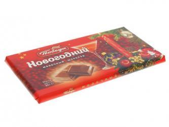 "Шоколад ferrero - Кыргызстан: Шоколад ""Новогодний"", 80 гр, размер упаковки 16 см × 7,5 см × 0,8 см"