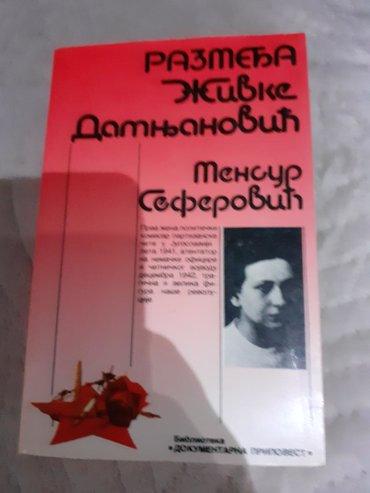 Knjige, časopisi, CD i DVD | Pozega: Mensur Seferović - Razmeđa Živke Damnjanović (Kao novo -