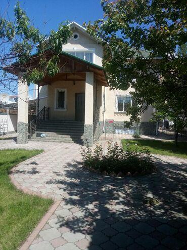 Сони телефон - Кыргызстан: Гостевой дом: туулган кун, куда тосуу, шерине кабыл алабыз. Бильярд, к
